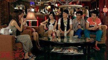 Una comedia china acusada de plagiar la serie Friends
