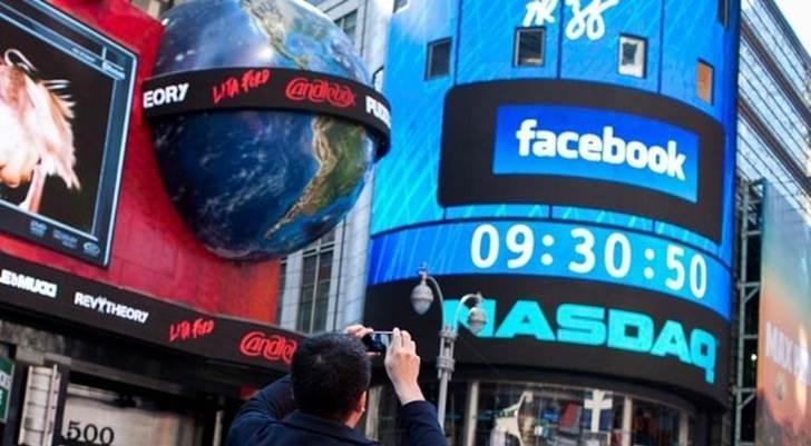 Facebook más rentable gracias a la publicidad móvil