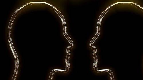 Utilidad intelectual: Conocimientos básicos de la psico-biología